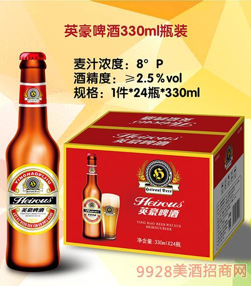 英豪啤酒330ml瓶裝x24瓶