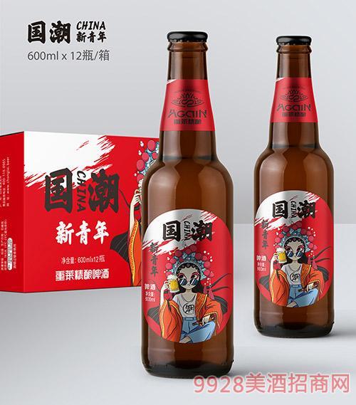 国潮CHINA新青年啤酒 600mlx12瓶