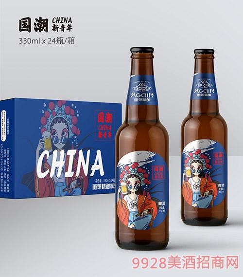国潮CHINA新青年啤酒 330mlx24瓶