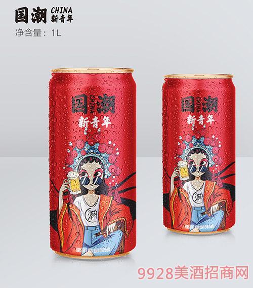 国潮CHINA新青年啤酒1L
