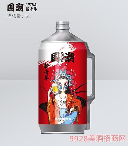 国潮CHINA新青年啤酒2L