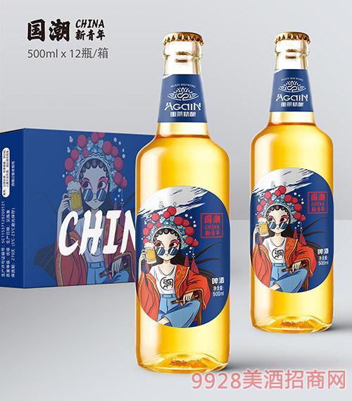 国潮CHINA新青年啤酒500mlx12瓶