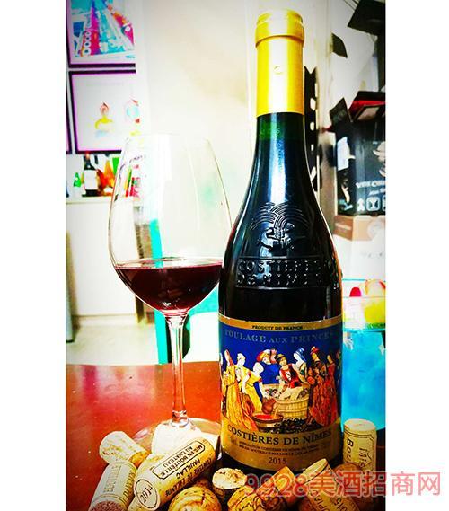 弗拉格葡萄酒