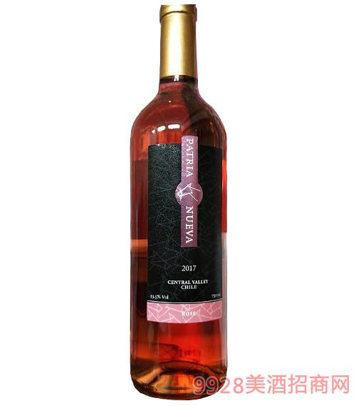智利帕杰尼桃紅葡萄酒