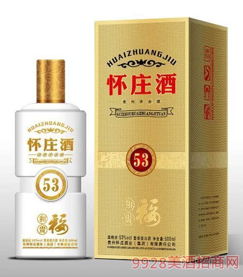 怀庄酒53和贵福53度500ml