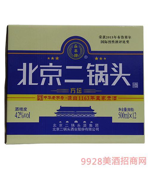 北京二锅头方坛酒(箱)