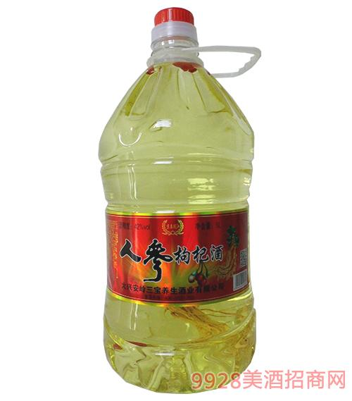 人参枸杞酒