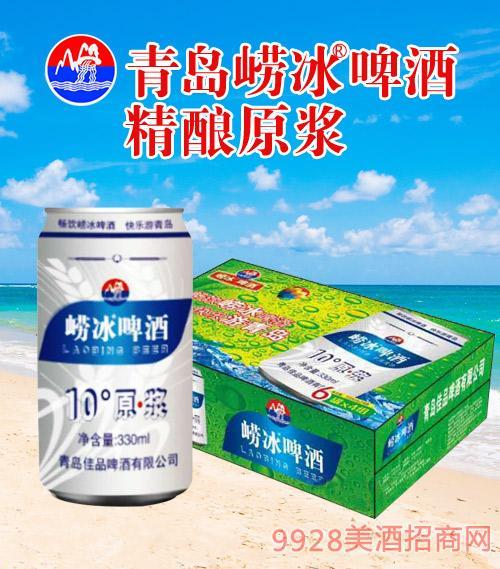 �鞅�啤酒 330mlx24罐六�B彩包