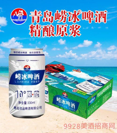 �鞅�啤酒 330mlx24罐六�B包彩包