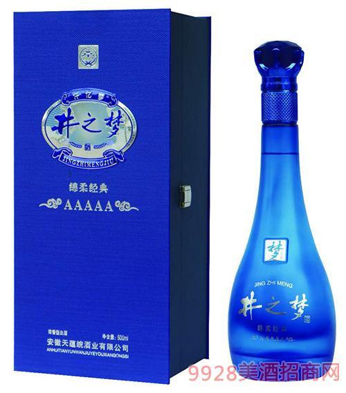 井之梦绵柔经典5A酒500ml