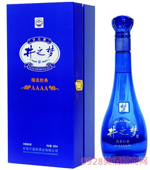 井之梦绵柔经典4A酒500ml