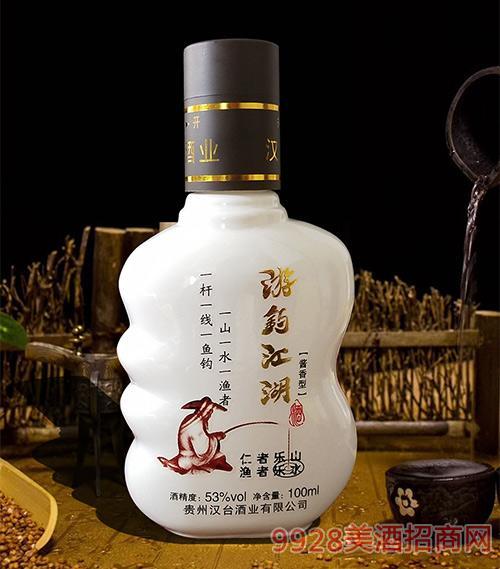 �h�_游�江湖酒53度100ml