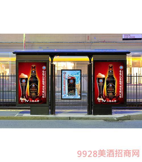 公交站牌广告样板