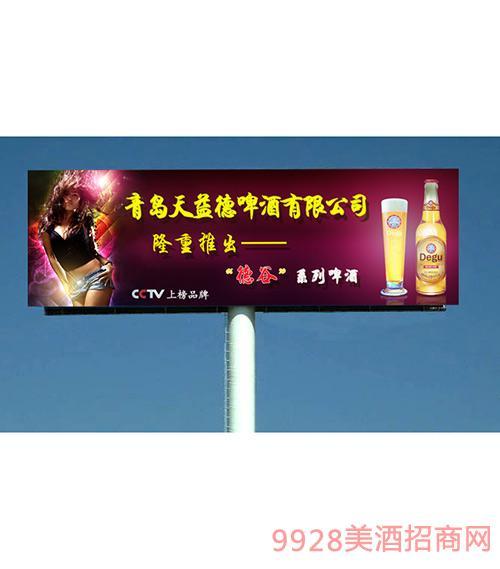 高速广告牌样板
