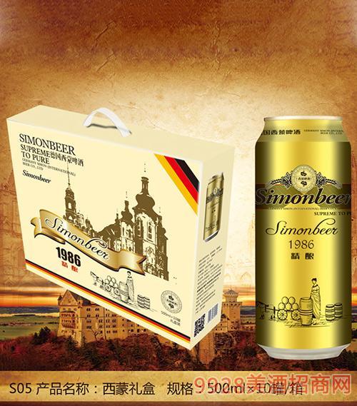 S05西蒙1986精�啤酒�Y盒500mlx10