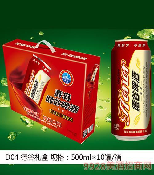 D04德谷啤酒�Y盒