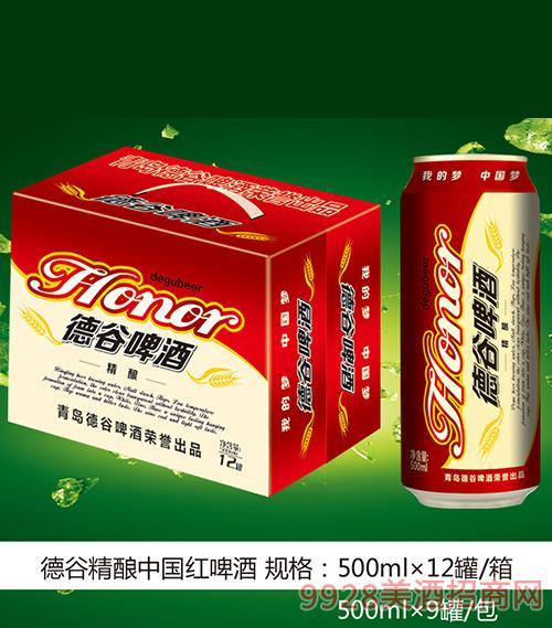 D03德谷精酿中国红啤酒