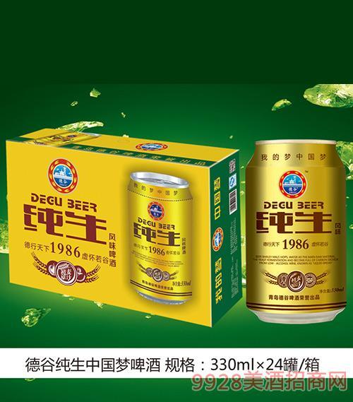 D02德谷纯生中国梦啤酒