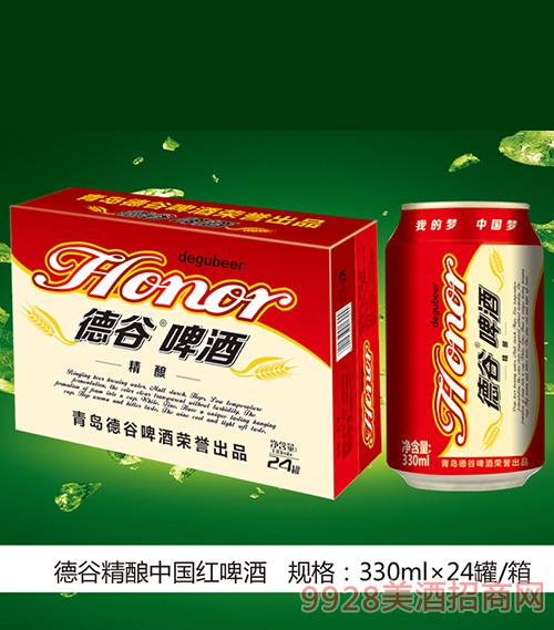 D01德谷精酿中国红啤酒