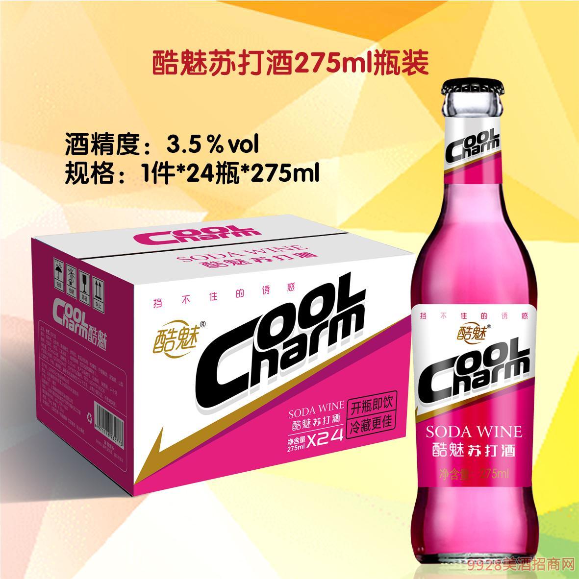酷魅�K打酒(�t)275ml瓶�b