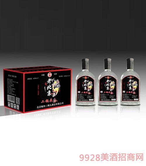 450ml老北京二鍋頭酒(黑)
