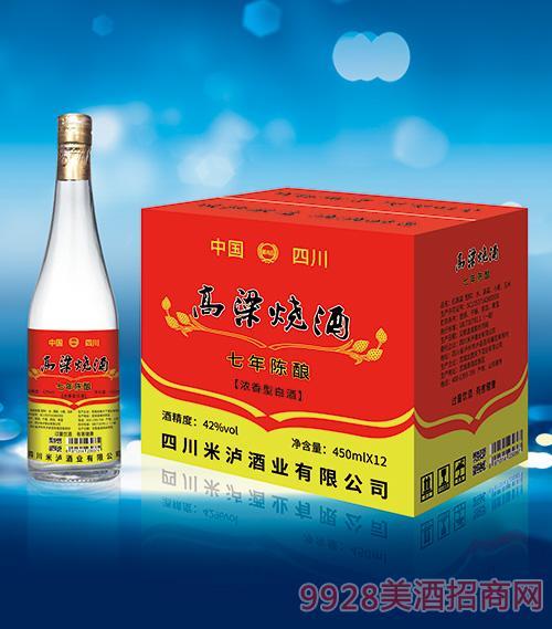 高粱��酒七年��450ml