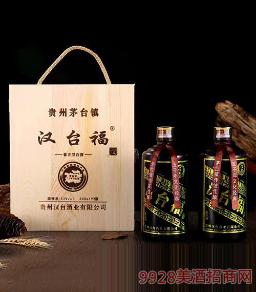汉台福酒53度500mlx2
