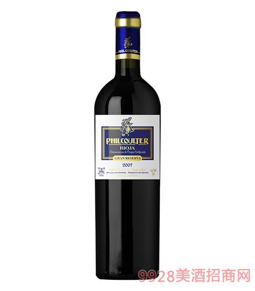 西班牙菲库尔特特级珍藏干红葡萄酒蓝标14.4度750ml