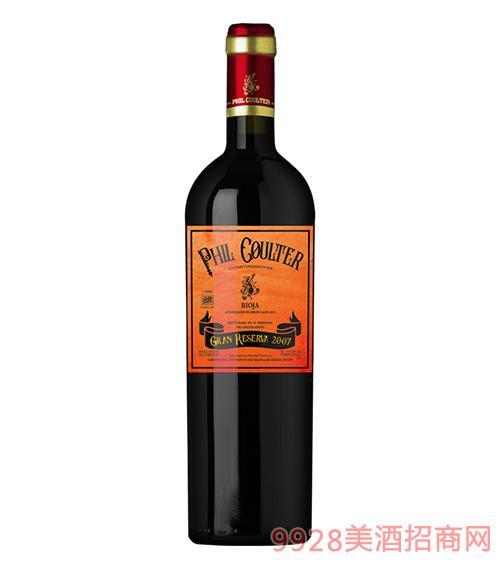 西班牙菲庫爾特特級珍藏干紅葡萄酒14.4度750ml