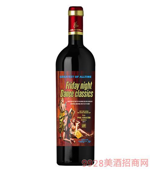 西班牙菲庫爾特干紅葡萄酒14度750ml