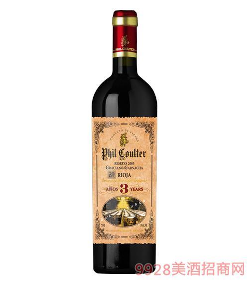 西班牙菲库尔特珍藏干红葡萄酒14度750ml