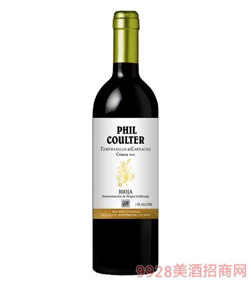 西班牙菲库尔特陈酿干红葡萄酒13度750ml