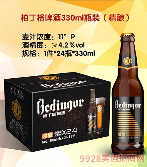 柏丁格啤酒330ml瓶�bx24