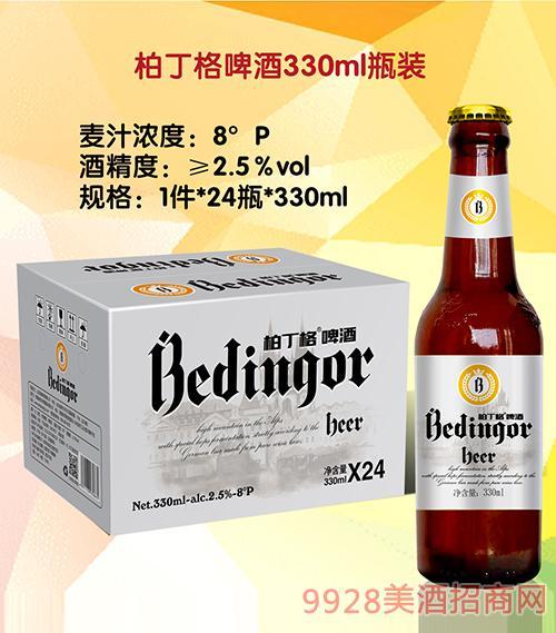 柏丁格啤酒330ml瓶裝