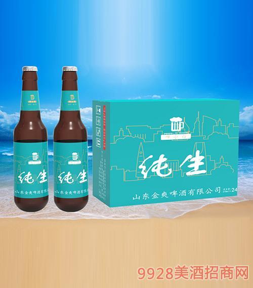 啤小白純生啤酒275ml(小棕瓶)