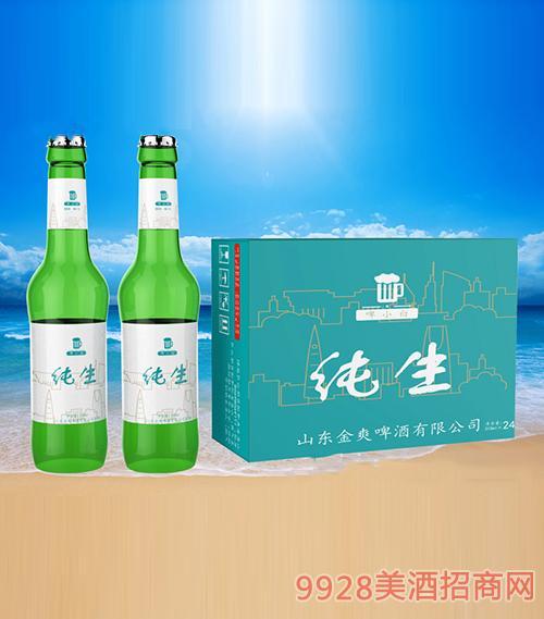 啤小白純生啤酒310ml(小綠瓶)