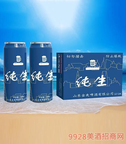啤小白纯生啤酒330ml(普通罐)