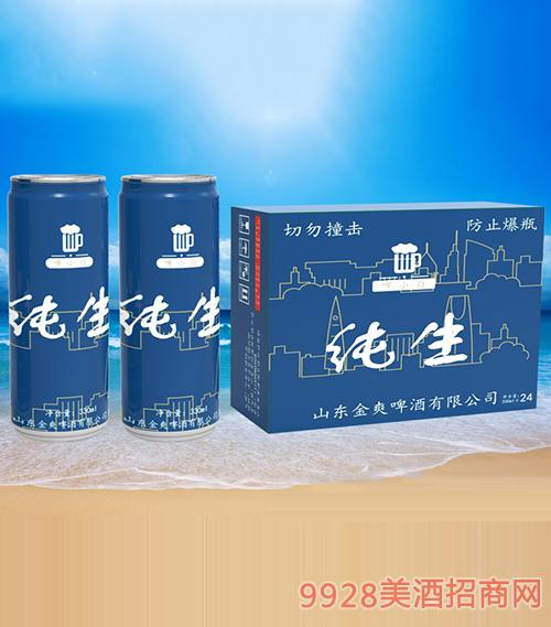啤小白純生啤酒330ml(纖細罐)