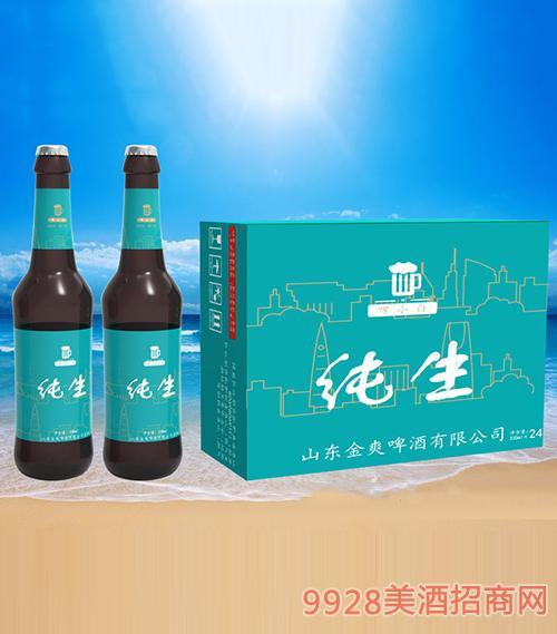 啤小白纯生啤酒330ml(小棕瓶)