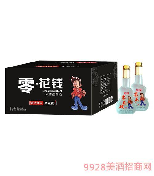 零花钱酒42度125mlx24