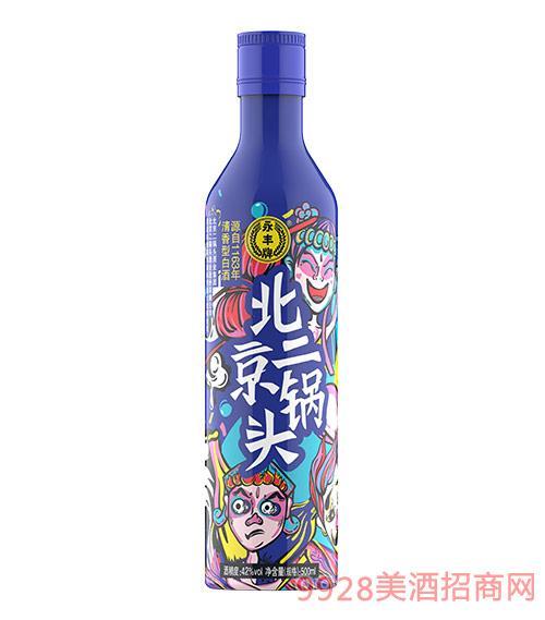 永丰牌北京二锅头(脸谱蓝色)