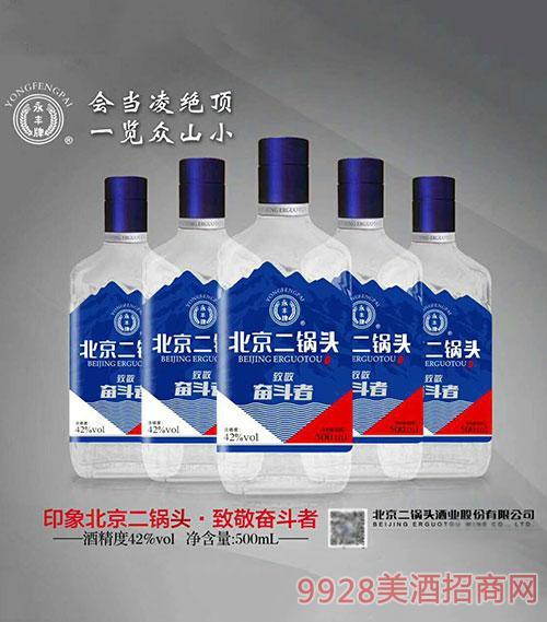 北京二锅头酒致敬奋斗者42度500ml