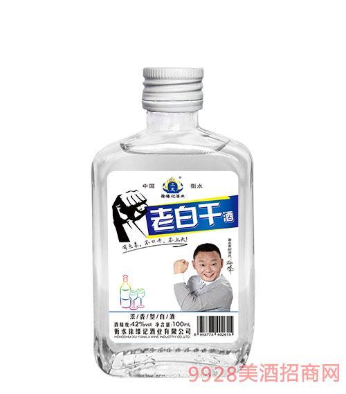 三�l老白干酒42度100ml