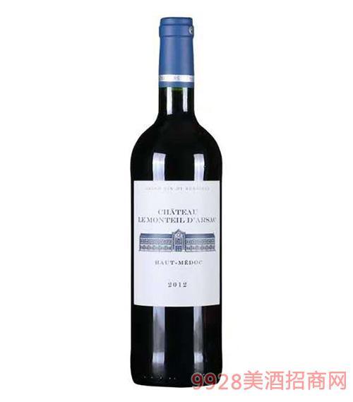 蒙特阿尔萨城堡红葡萄酒13.5度750ml