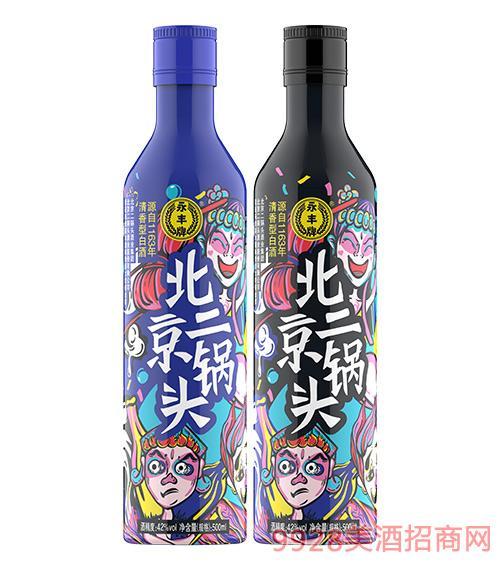 永丰牌北京二锅头脸谱系列