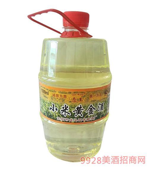 小米�S金酒62度1000ml