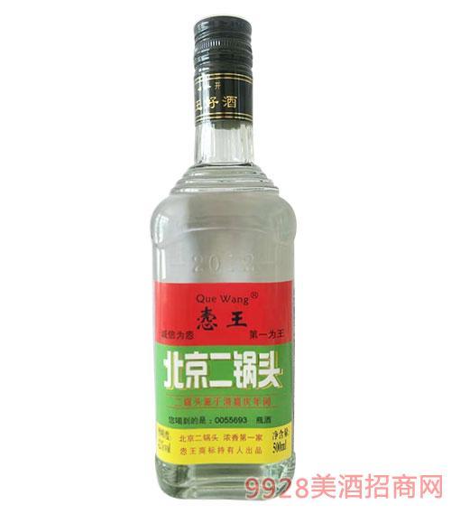 �馔醣本┒���^酒42度500ml
