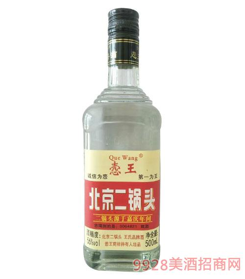 �馔醣本┒���^酒56度500ml