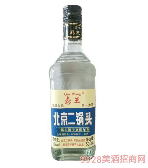 �馔醣本┒���^酒65度500ml