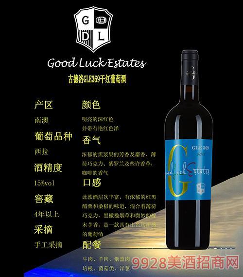 古德洛CLE369干红葡萄酒